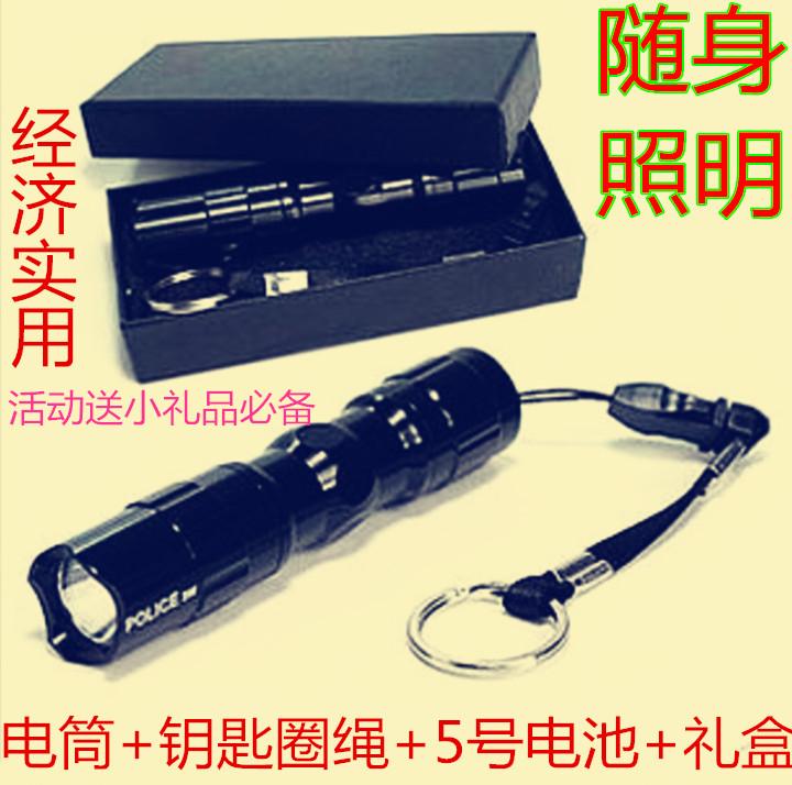1节5号电池强光手电筒AA 一只装迷你LED小手电防水超强光1个包邮