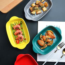 舍里创意陶瓷烤盘双耳焗饭盘微波炉烤箱可用烘焙方形烤盘菜盘烤碗