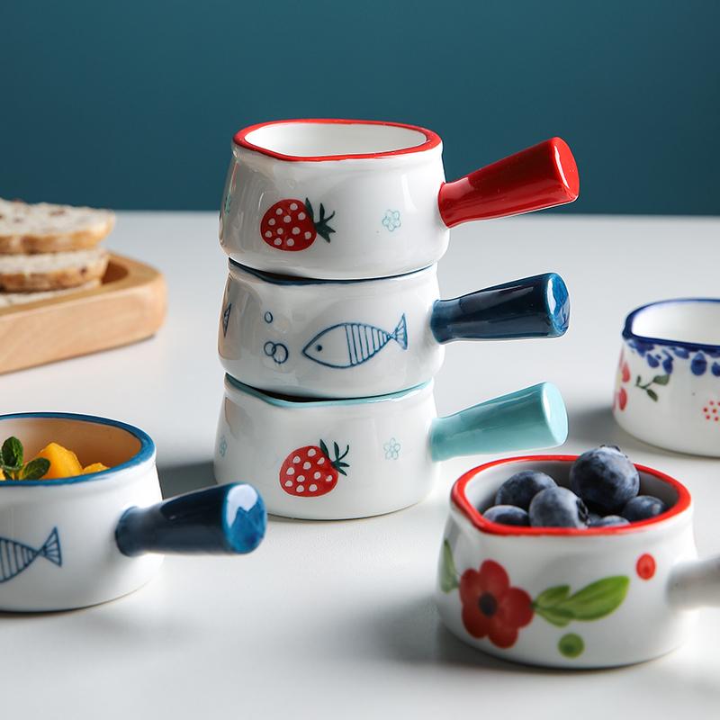 舍里创意可爱陶瓷小碟子厨房多用调味碟调料酱醋餐具调料碟小奶盅