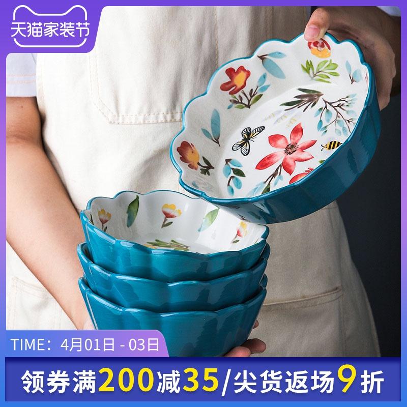 舍里春韵可爱绿植他陶瓷碗餐具水果沙拉碗甜品碗花边碗早餐吃饭碗