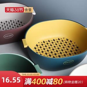 舍里 双层塑料沥水篮厨房洗菜筐淘米篮水果盆水果盘收纳篮洗菜盆