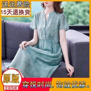 正版t2021高端真丝夏天薄款连衣裙