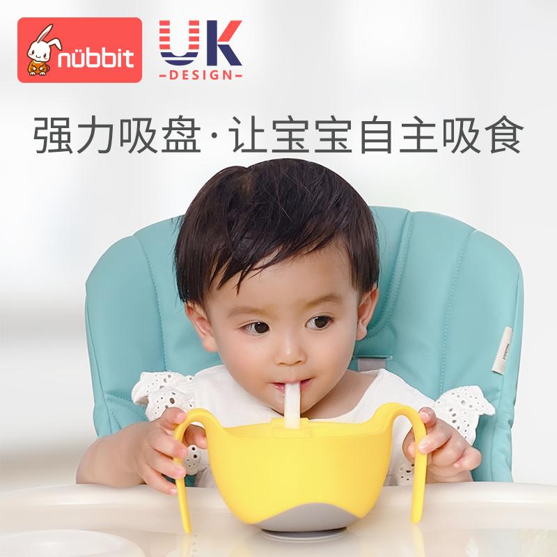 宝宝喝汤吸管碗三合一辅食碗吸盘碗