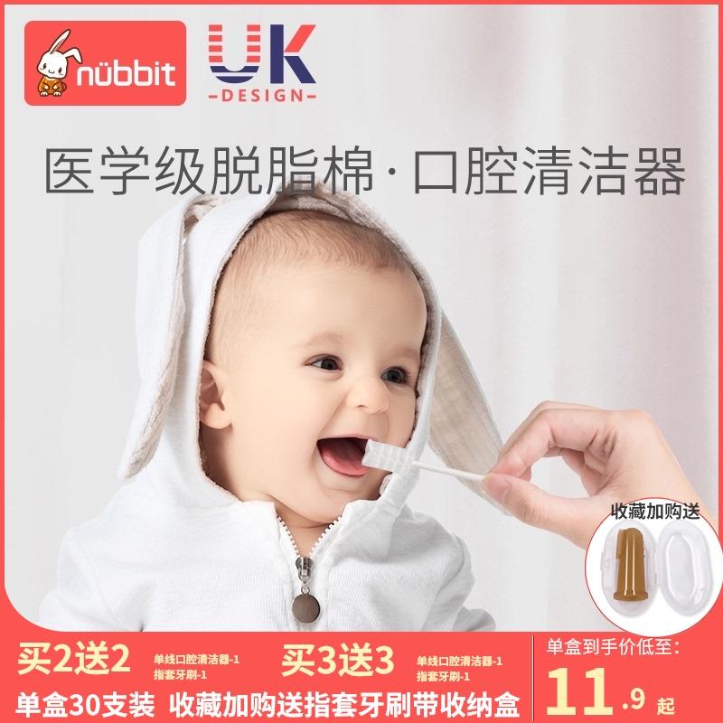 乳牙刷幼儿宝宝洗舌苔纱布棉棒0-3岁