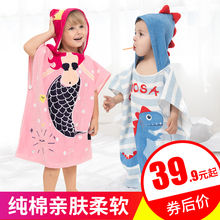 Pure children's bathrobe pure cotton boys and girls can wear cloaks with caps and water absorbent bath towels baby cartoon bathrobe