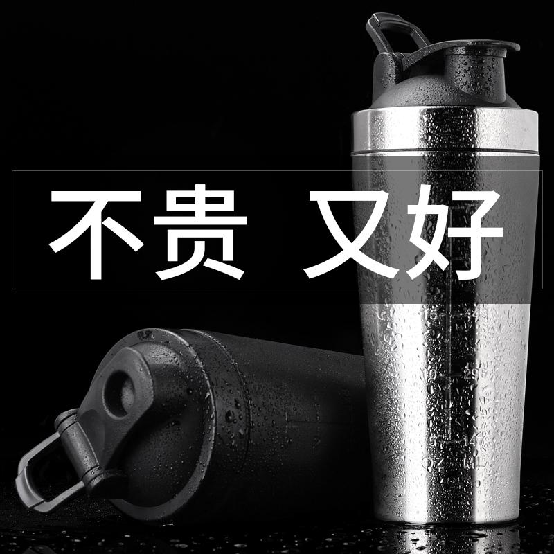 仁峰摇摇杯健身子女运动不锈钢