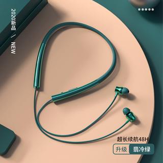 适用于huawei/华为蓝牙耳机挂脖式无线运动型跑步半入耳头戴颈挂脖式超长续航待机大电量磁吸2021年新款高端
