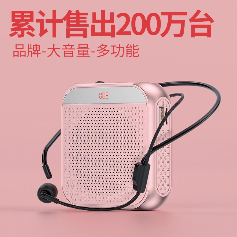 huawei/华为小蜜蜂扩音器教师专用小型耳麦克风户外无线教学上课讲麦克风播放器便携式叫卖喊话机导游大喇叭