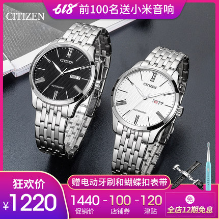 CITIZEN 西铁城 NH8350-59<font color='red'><b>AB</b></font> 全自动机械表