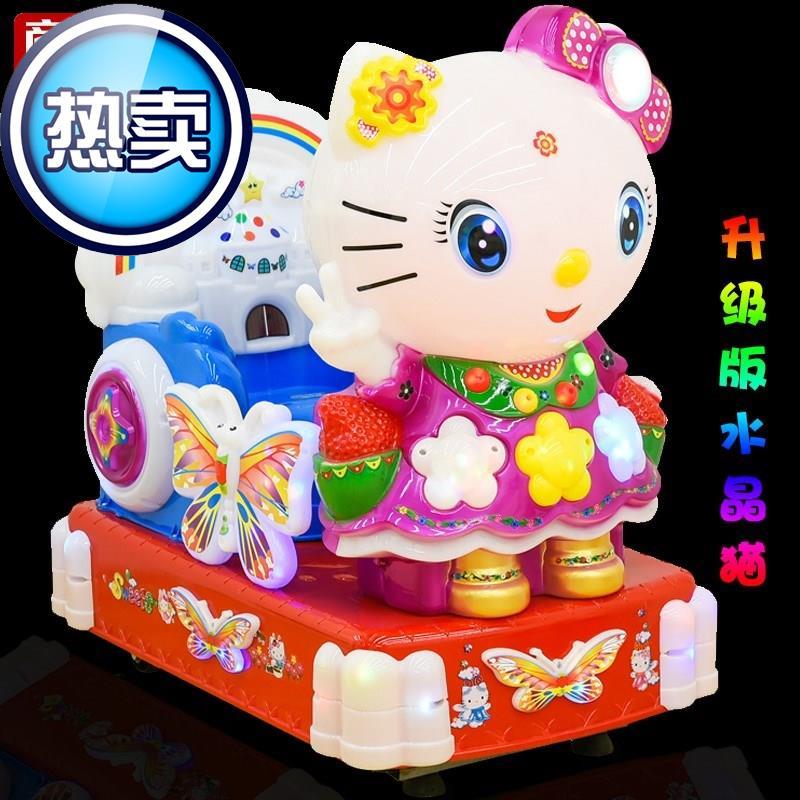 Детские игровые автоматические аттракционы Артикул 603544398085