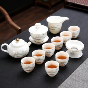 如瓷动人珐琅彩功夫茶具套装家用高档羊脂玉白瓷喝茶茶杯盖碗茶壶
