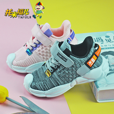 Tomifu children's shoes spring double net sports shoes breathable lightweight soft sole casual shoes net red Korean children's shoes