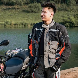 图阿雷格骑行服男摩托车服装车衣冬保暖防水骑士装备机车服拉力服