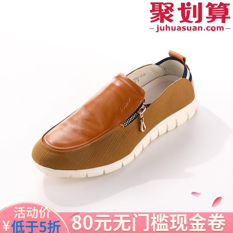红蜻蜓男鞋皮鞋单鞋专柜春季新款男鞋牛皮休闲舒适男皮鞋A761562