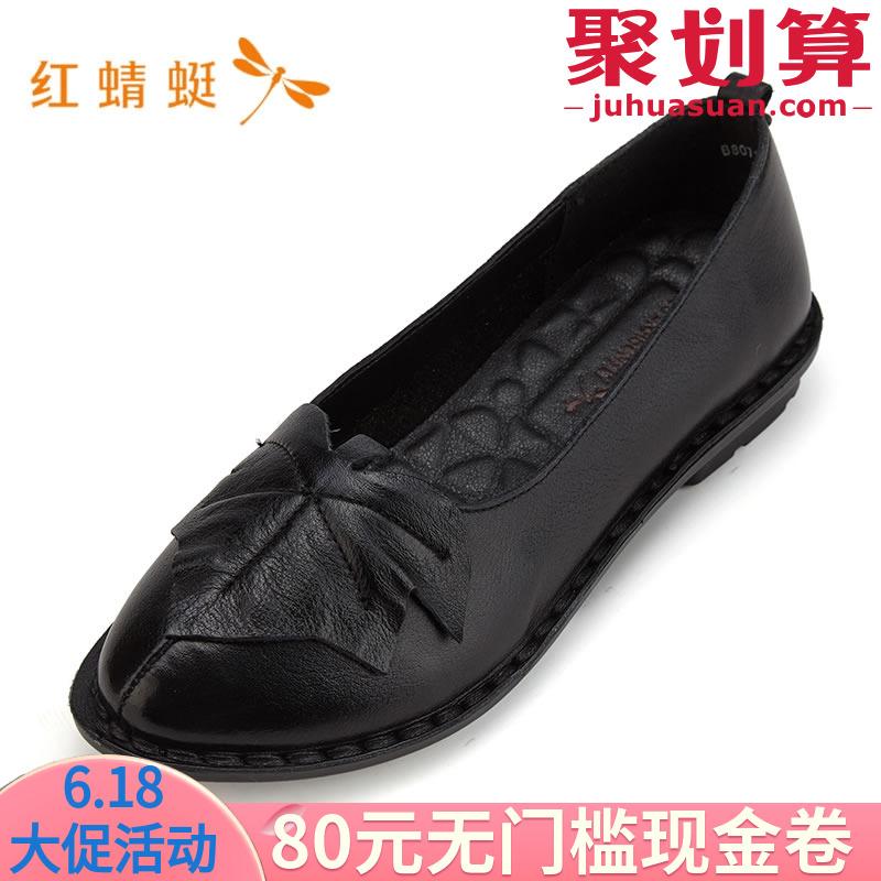 红蜻蜓女鞋头层牛皮春款专柜正品全国保修简约平底休闲单鞋B80725