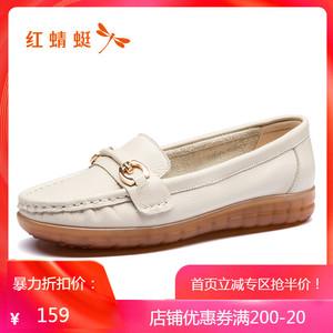 红蜻蜓女鞋春秋季新款真皮平底豆豆鞋软底百搭 休闲鞋增高单鞋女
