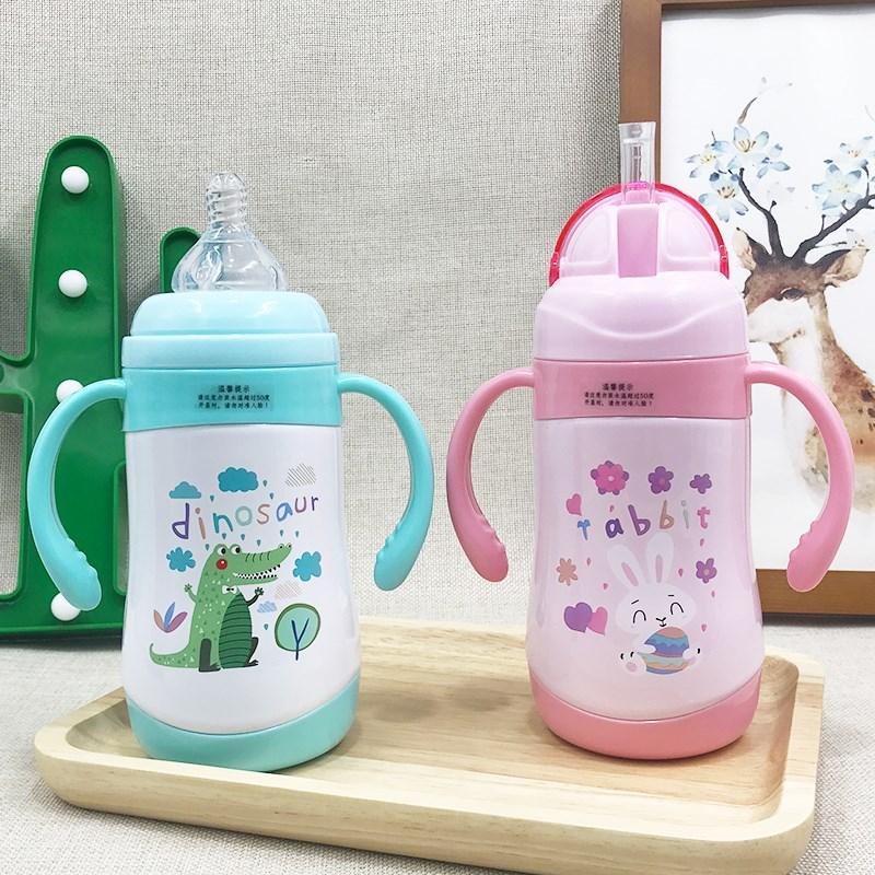宝宝学饮杯鸭嘴两用奶嘴吸管保温杯10月10日最新优惠