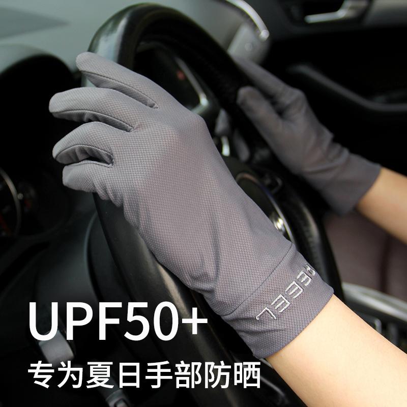 Мужские перчатки без пальцев Артикул 617577497988