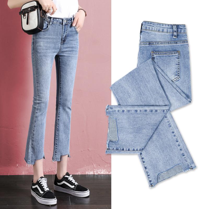 高腰微喇牛仔裤女直筒宽松2020新款夏季薄款阔腿显瘦九分喇叭裤子图片