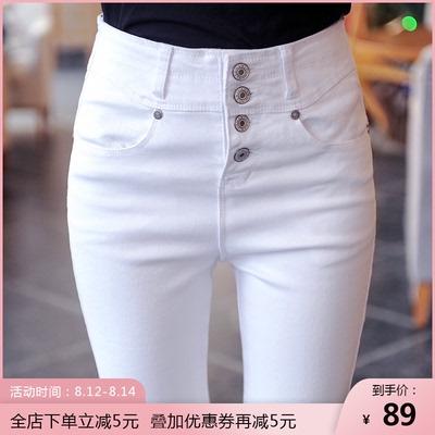 高腰春秋2020新款显瘦显高牛仔裤
