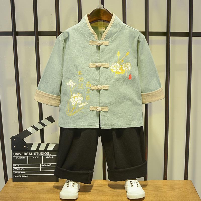 Национальная китайская одежда Артикул 601635124091