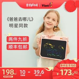 TintZone绘特美彩色儿童液晶手写板涂鸦画板宝宝小黑板lcd手绘板