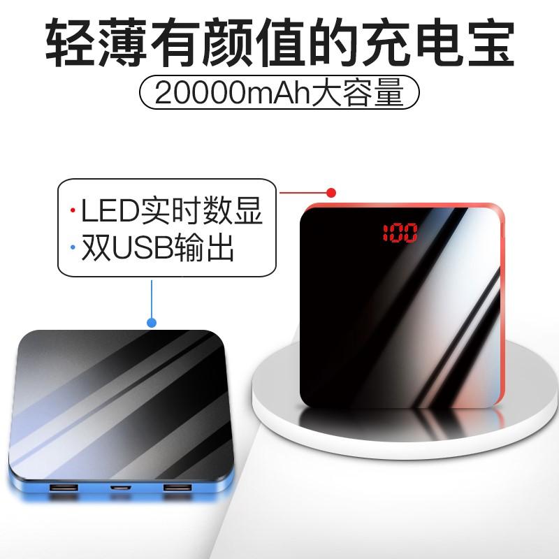 迷你充电宝超薄便携20000毫安苹果专用无线充小巧便携大容量移动177.00元包邮