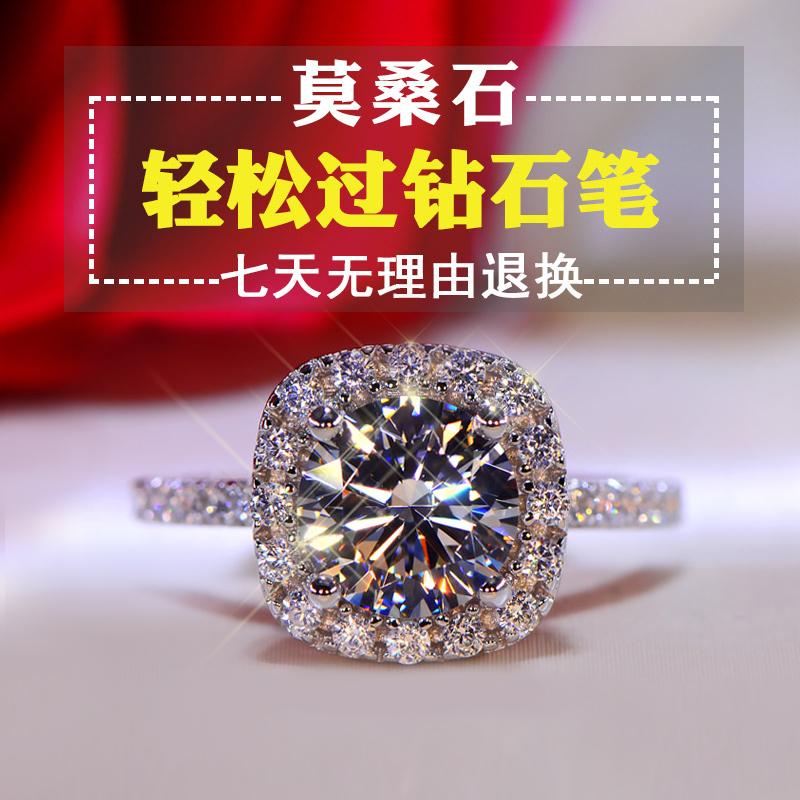 Genuine mosang stone diamond ring female one carat luxury diamond 925 silver wedding proposal Ring 18K white gold for girlfriend