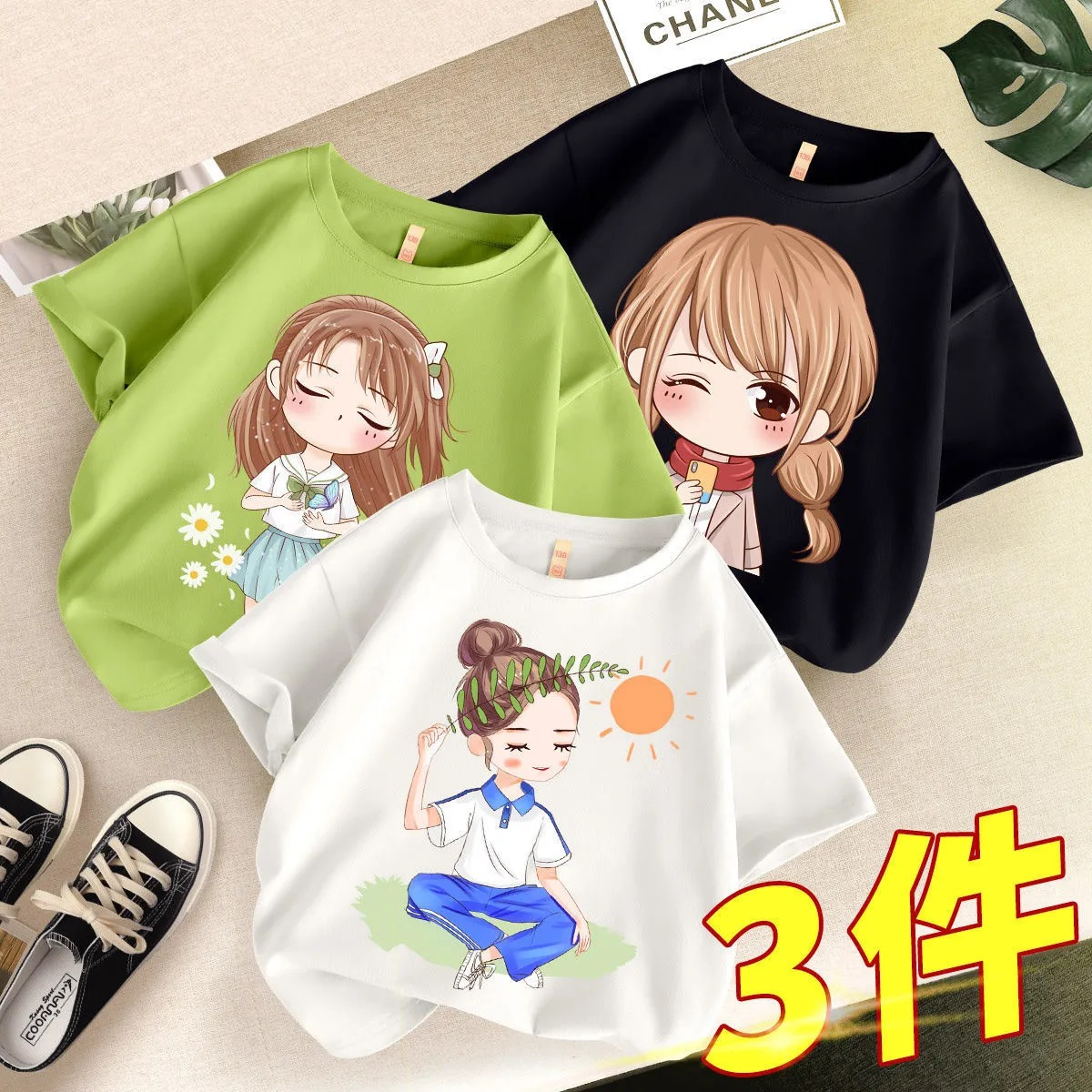 女童短袖t恤2021时髦中大童女孩夏装体恤衫儿童夏季童装上衣情侣