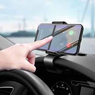 创意汽车车载手机车支架卡扣式 仪表台导航夹子车内用支撑架通用