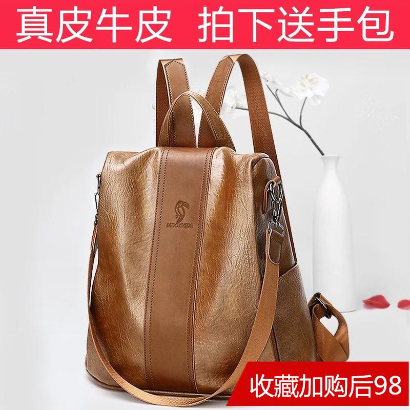 Кожаные сумки Артикул 589995924618