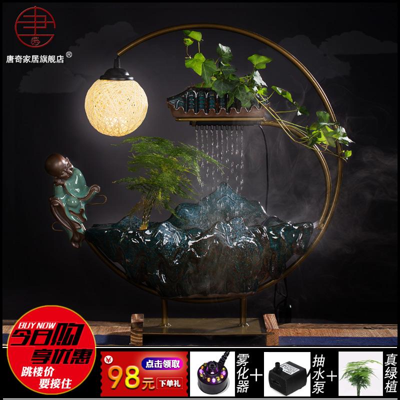 中式创意流水摆件风水招财客厅玄关办公室家居装饰品开业乔迁礼品