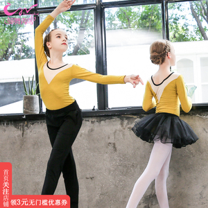 儿童舞蹈服女童长袖练功服秋冬纯棉长裤芭蕾蓬蓬裙少儿中国舞套装