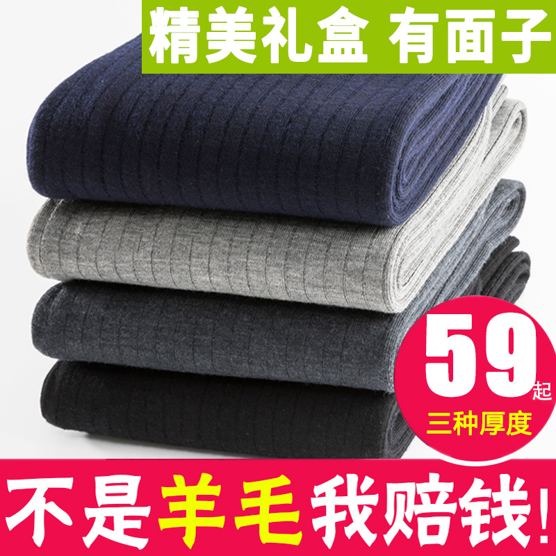 Wool pants mens Plush thickened cashmere warm pants wear grandpa loose cotton pants in winter middle-aged and elderly knitted wool pants