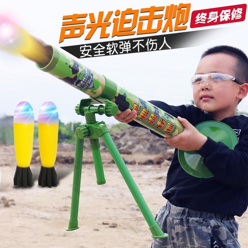。可发射拼装模型绝地学生儿童玩具炮迫击大炮火箭炮迫击炮坐地炮