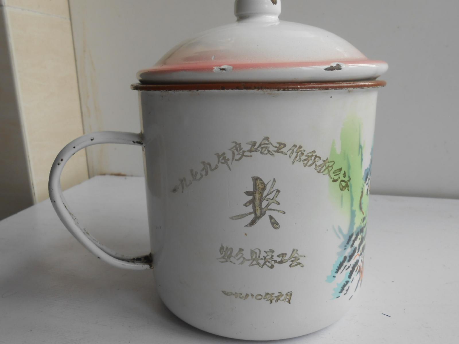 Коллекции китайской партии Артикул 612011857982