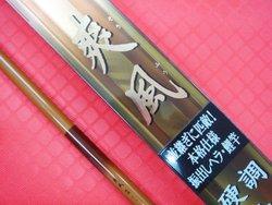 正品 喜玛诺/shimano爽风鱼竿配节专用链接 参照价格 多退少补