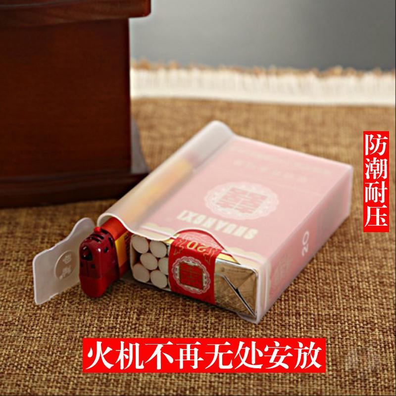限10000张券塑料烟盒男20支装透明防水软包硬包