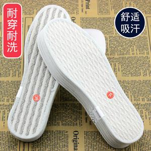 5双春秋纯亚麻鞋垫男吸汗防臭 纯棉手工编织透气皮鞋按摩棉麻鞋垫
