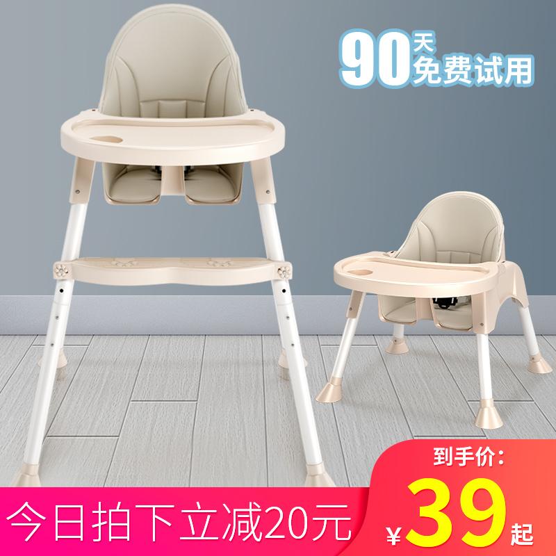 Обеденные детские стулья Артикул 616451756821