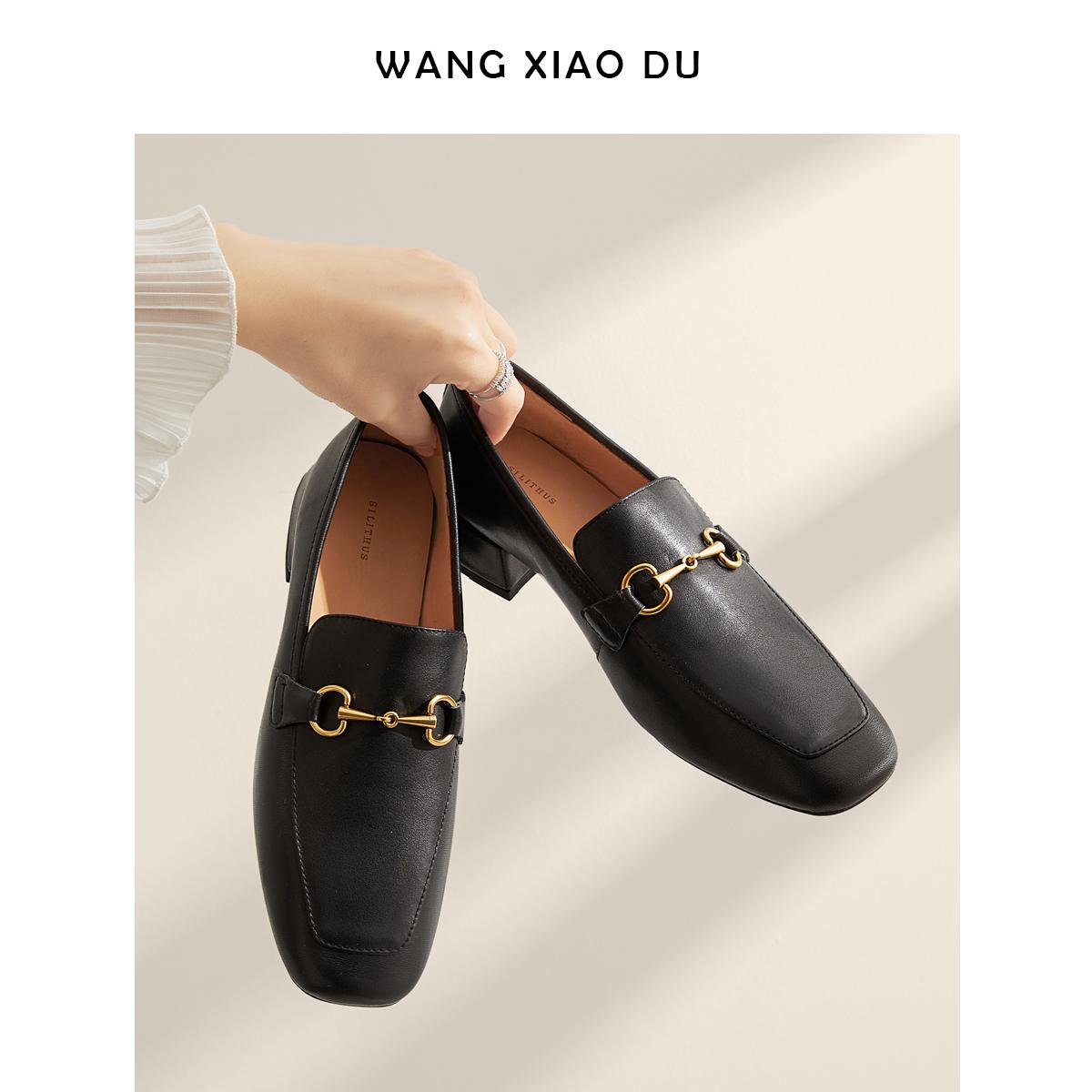 [王小毒]云朵打呼马衔扣乐福鞋女低粗跟方头单鞋2021年新款穆勒鞋