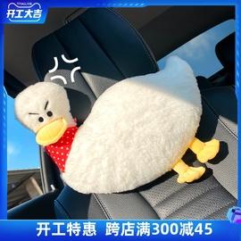 汽車頭枕護頸枕可愛一對卡通創意個性座椅頸椎枕頭靠枕車上內用品圖片