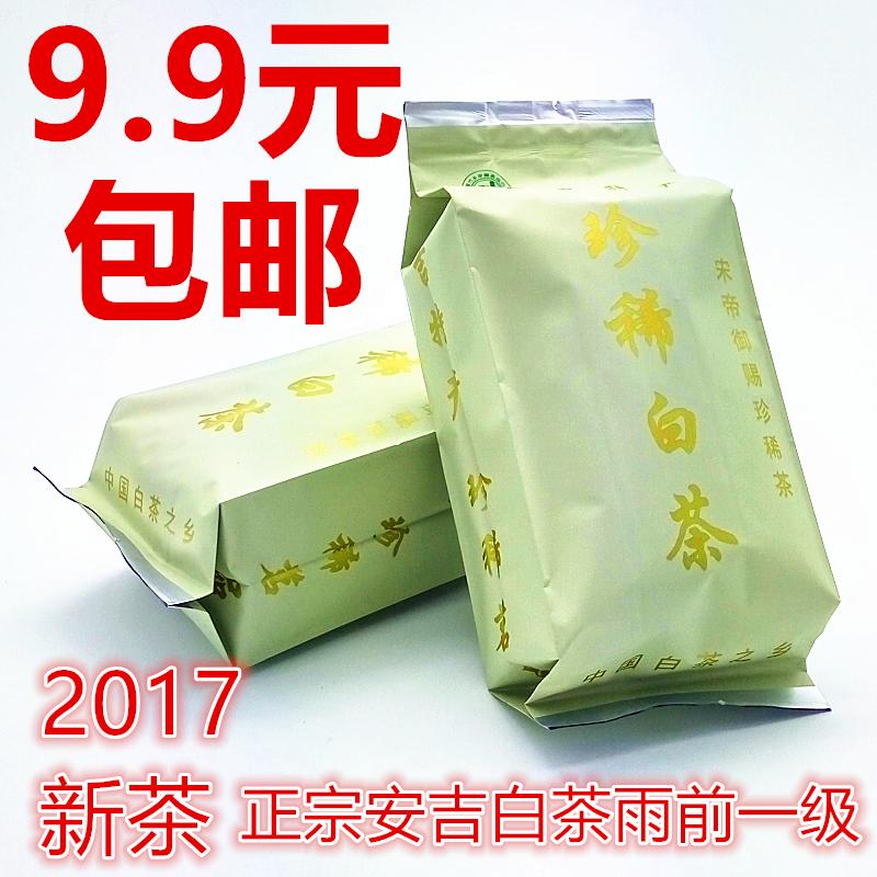 Анджелина белый чай православная школа дождь предыдущий уровень 2017 новый чай чай сокровище разбавлять зеленый чай купить 2 отдавать печать устройство купить 4 отдавать 1 пакет