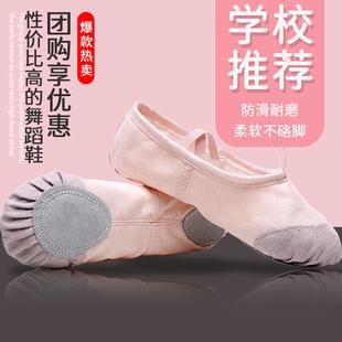 舞蹈鞋女成人幼儿童软底练功男女童形体猫爪民族跳舞中国舞芭蕾舞图片