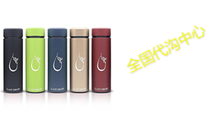 best Drop the Stylish Water insulated Last Bottle vacuum