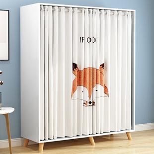 衣柜简约现代经济型组装 卧室布帘门实木板式 柜子儿童木质宿舍衣橱