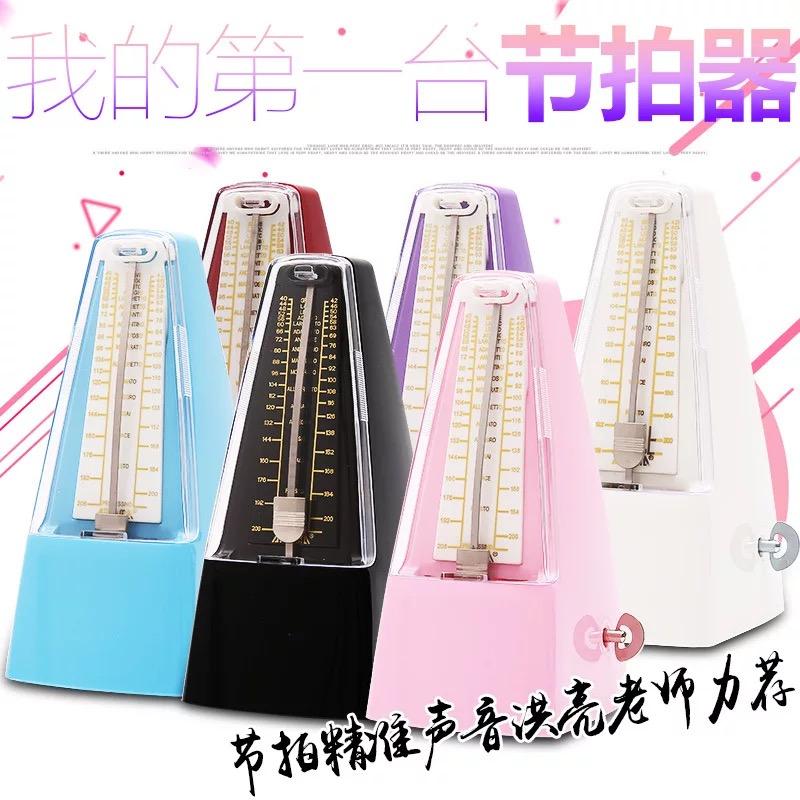 正品阿诺玛机械节拍器钢琴古筝吉他通用声音大节奏准考级专用