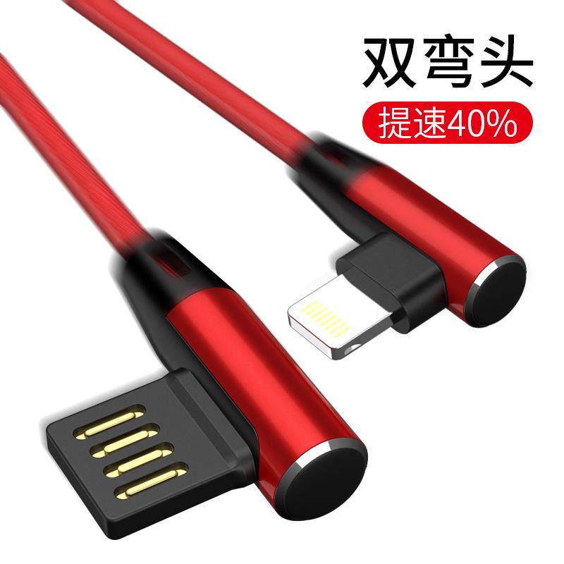 X-IT 安卓数据线手机冲电器线高速oppoR17数据线vivoX21充电线器X23数据线Y85快充Z1I R15华为P10 mate9pro