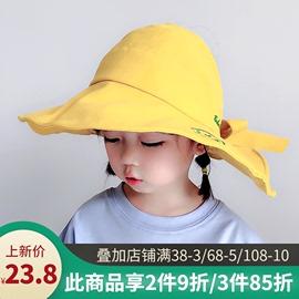 夏季女宝宝防晒太阳帽男童笑脸大檐空顶遮阳渔夫帽3-6岁儿童帽子