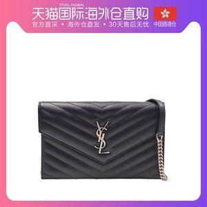 香港直郵YSL 圣羅蘭 女士深藍色皮革斜挎背包 393953 BOW02 4147